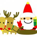クリスマスプレゼント☆赤ちゃん初めてのプレゼント人気は?