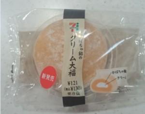 kabotyamoti1
