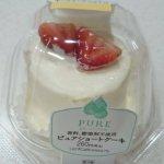 ローソンのピュアショートケーキの口コミは?驚くべきカロリー!