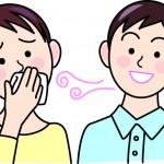 ドライマウスの症状と治し方は?口臭を何とかしたい!