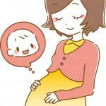 妊娠中食べてはいけない物は?サプリは飲んでもいいの?影響はいつからでる?