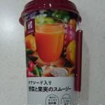 ローソンのチアシード入り野菜と果実のスムージーの口コミ